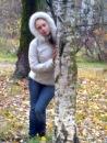 Личный фотоальбом Натальи Власовой