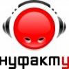 """Развлекательный Центр """"Мануфактура"""""""