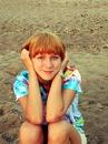 Фотоальбом Наташи Смирновой