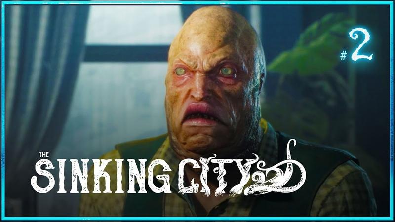 У вас что-то с лицом 🦉 The Sinking City 2