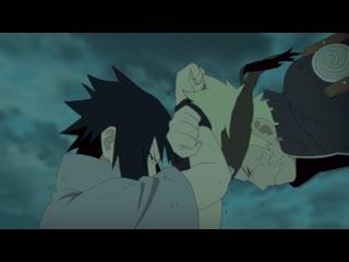 WEX - END // Naruto vs Sasuke