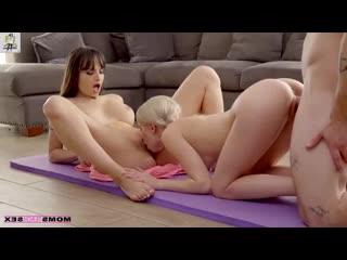 Kiara Cole and Lexi Luna - My Girlfriends Mom [All Sex, Hardcore, Blowjob, Three