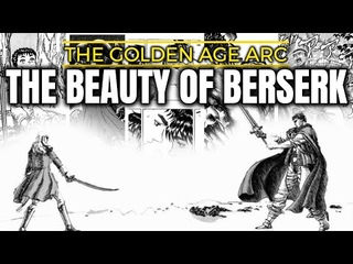 THE BEAUTY OF BERSERK: THE GOLDEN AGE ARC (ft. RealLifeRyan and Rash Plays)