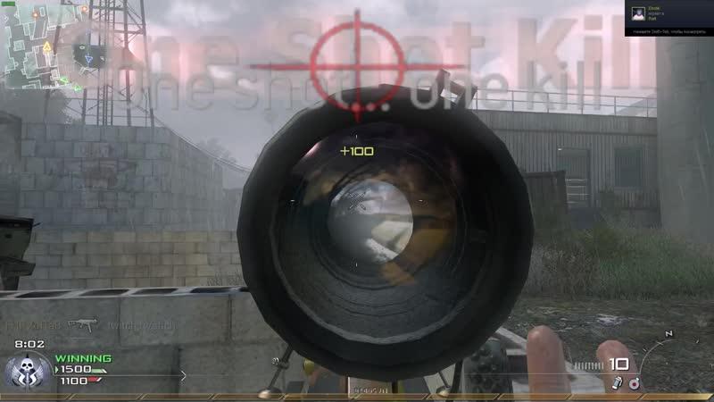 Call of Duty Modern Warfare 2 2020 04 14 online video