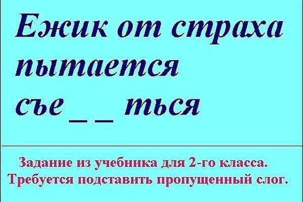 https://sun9-9.userapi.com/c543100/v543100064/3f792/BNhVgrlkrcg.jpg