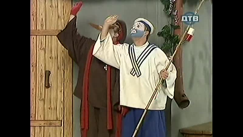 Каламбур 2000 91 выпуск
