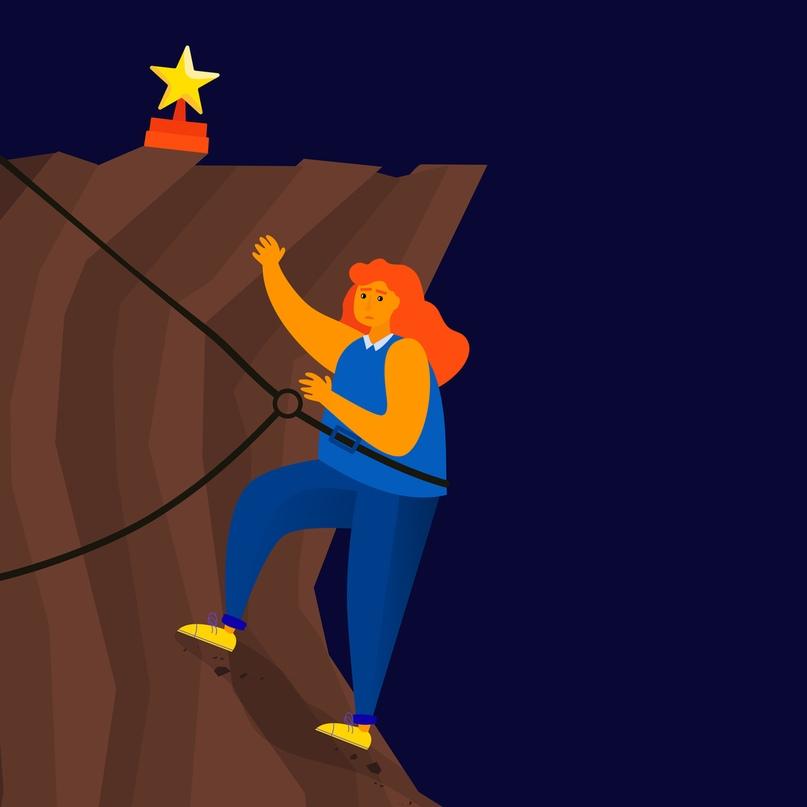 Триггер прокрастинации: страх успеха, изображение №1