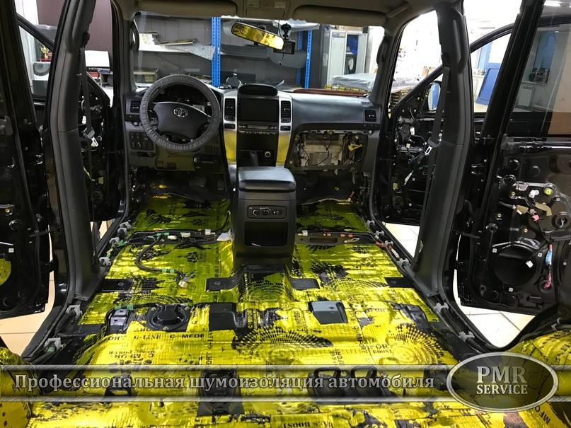 Комплексная шумоизоляция Toyota Land Cruiser 120, изображение №2