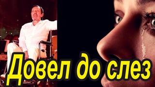 Прикованный к инвалидному креслу Николай Носков довел публику до слез