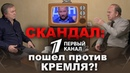 Скандал на ТВ. Игорь Гундаров и Первый канал пошли против Кремля и коронавируса? / УГЛАНОВ ВАКЦИНА