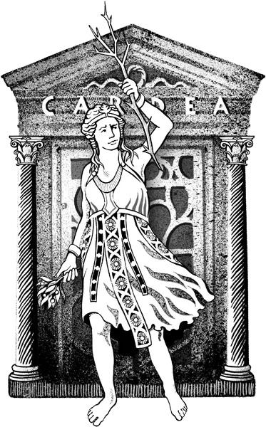 кардея богиня