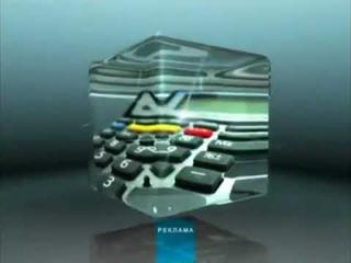 Рекламная заставка ОНТ (калькулятор) 2010-2015