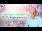 Леонид Герасьянов -