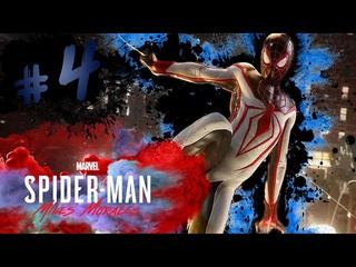 [Ps5]Кот-Паук в Деле~Пукан Сгорел На Электростанции~Сложность VERY HARD~Spider-Man: Miles Morales #4