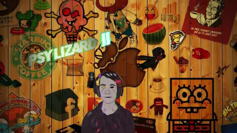 Psy Lizard electronic track