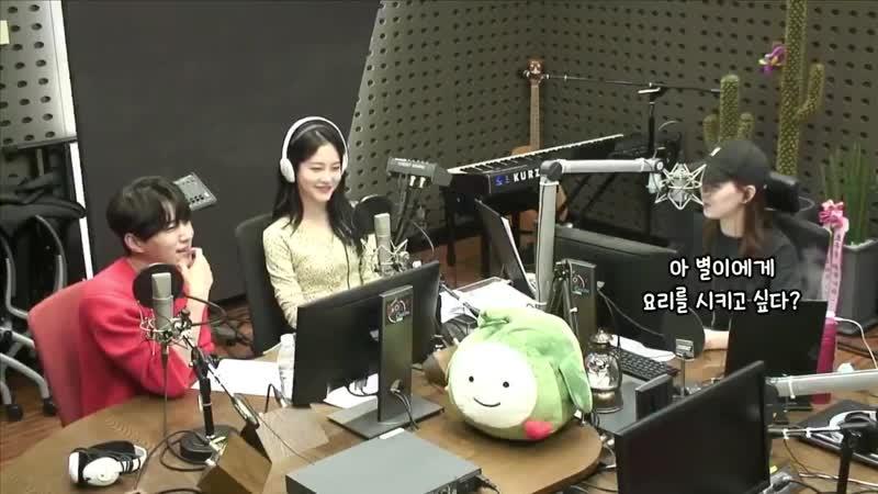 радио Kang Han Na's Volume Up Если бы Бёль был человеком