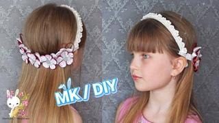 """Украшение в прическу """"Пастушка"""" 🐮  МК DIY Hair decoration """"Shepherdess MARIA"""" kanzashi"""