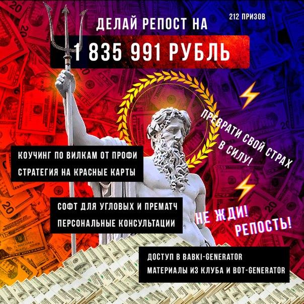 Турецкие контора букмекерская san andreas