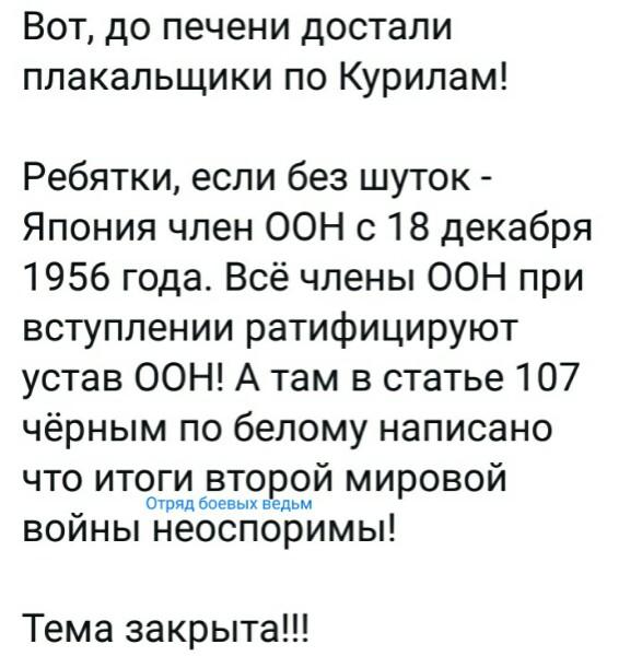 https://sun9-9.userapi.com/c635104/v635104980/4fec0/-gv2bojR498.jpg