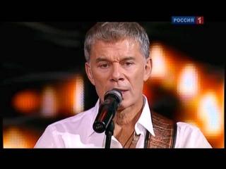 """Олег Газманов - """"ОФИЦЕРЫ"""""""
