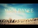 YOGA DANCE. Танец для тела и души! Йога в танце с Катериной Буйда