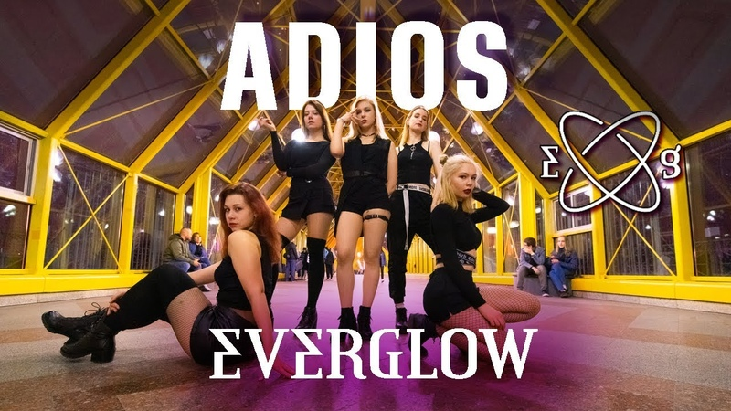 [KPOP IN PUBLIC CHALLENGE] EVERGLOW (에버글로우) - Adios | Dance cover by REX from RUSSIA