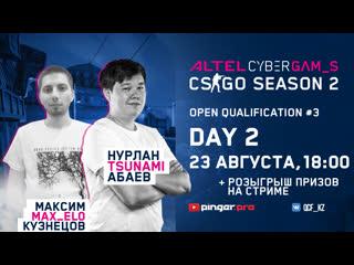 Altel Cyber Games CS:GO Season 2 Open Qual #3 - Day 2.