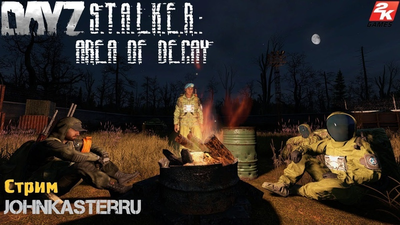 Сталкерские Будни ☢ S T A L K E R Area of Decay ☢ DayZ S T A L K E R 28