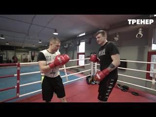Как бить невысоких боксеров ⁄ Куда смещаться после удара