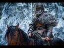 Liranov - Алоэ Maldrix Dub Mix Викинг Full HD 1080p