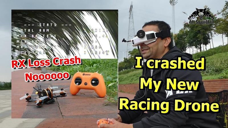 I Crashed my new FPV Racing Drone Eachine Tyro 79S