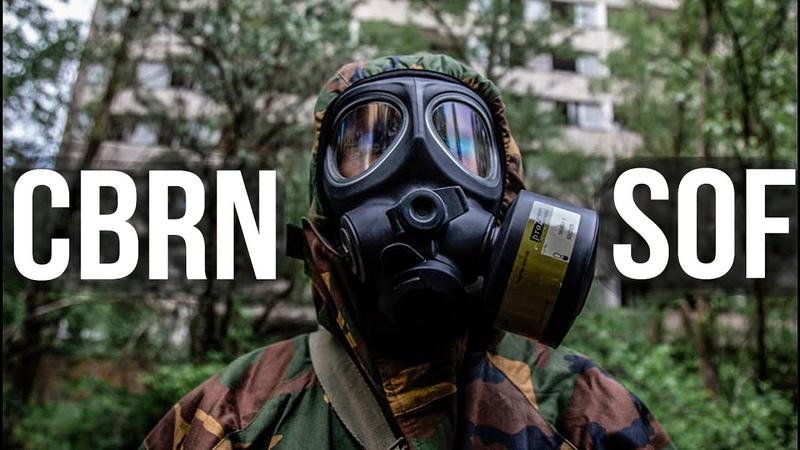 CBRN defense ССО України