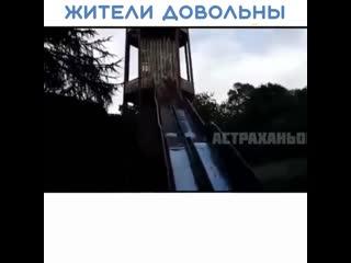 Открытие детской площадки в Астрахани