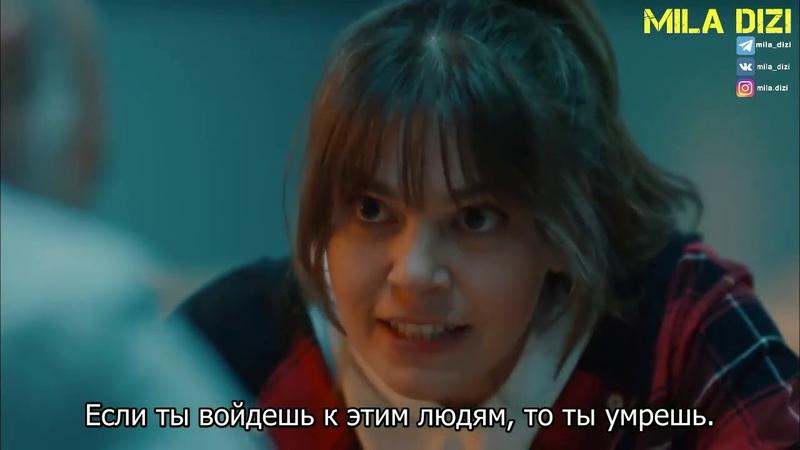 Вавилон 15 серия русские субтитры