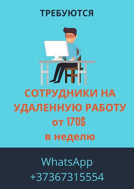 Работа фрилансером на дому новосибирск работа удаленная по верстке сайтов