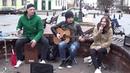Классные каверы мировых хитов! Street musicians!