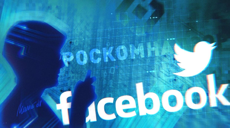 Миллионные штрафы заплатят западные соцсети за призывы участвовать в незаконных митингах