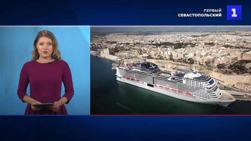 Найдены ещё 15 крымчан с лайнера Bellisima