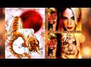 Sexy Tigress Моё перевоплощение в Тигрицу Животное желание аллегория