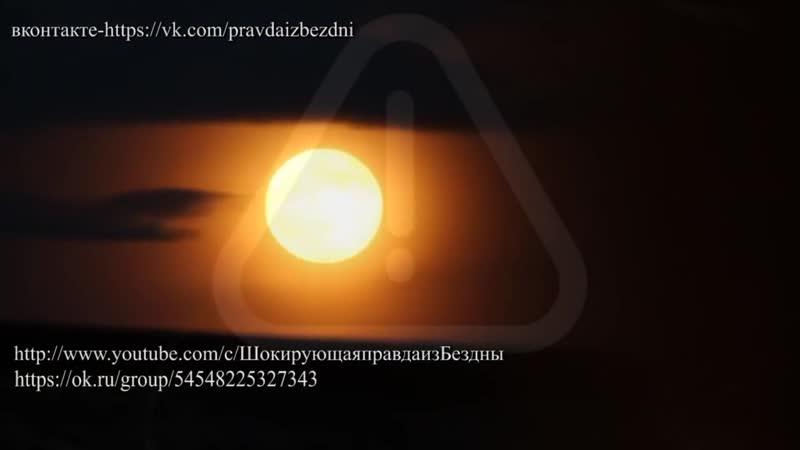 Аластор Плоская земля Что такое небесные объекты Солнце Луна Звезды Мы под ку