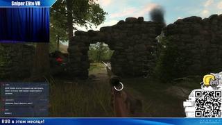 [VR] Мы дождались! ► Sniper Elite VR