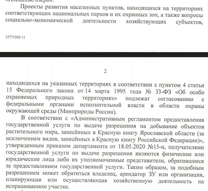 Это провал. О строительстве бассейна в Переславле., изображение №7