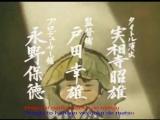 Tetego Bashi - Bob Satake