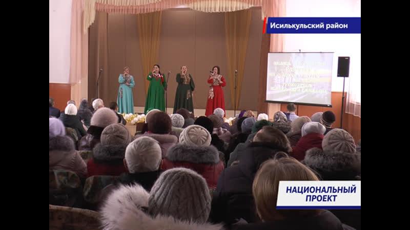 В Лузино и Азово появились 3D-кинотеатры