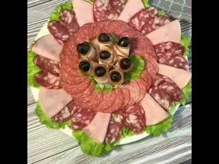 Идея красивого оформления мясной тарелки