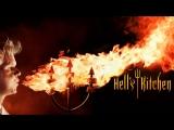 Адская Кухня 17 сезон: 15 серия / Hell's Kitchen (2017)