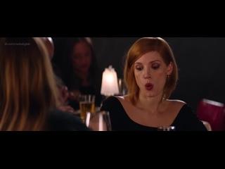 Jessica Chastain - Ava (2020) 1080p Nude? Sexy! Watch Online / Джессика Честейн - Агент Ева