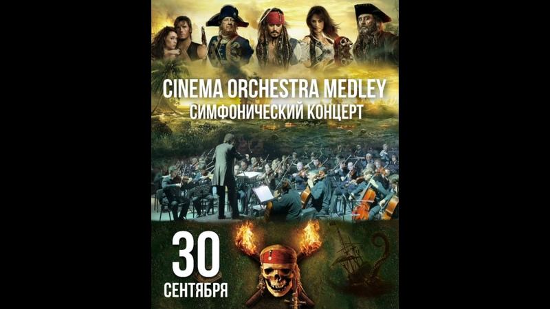 Видео от Музыкальный салон Classica