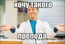 Фотоальбом Светланы Шефер