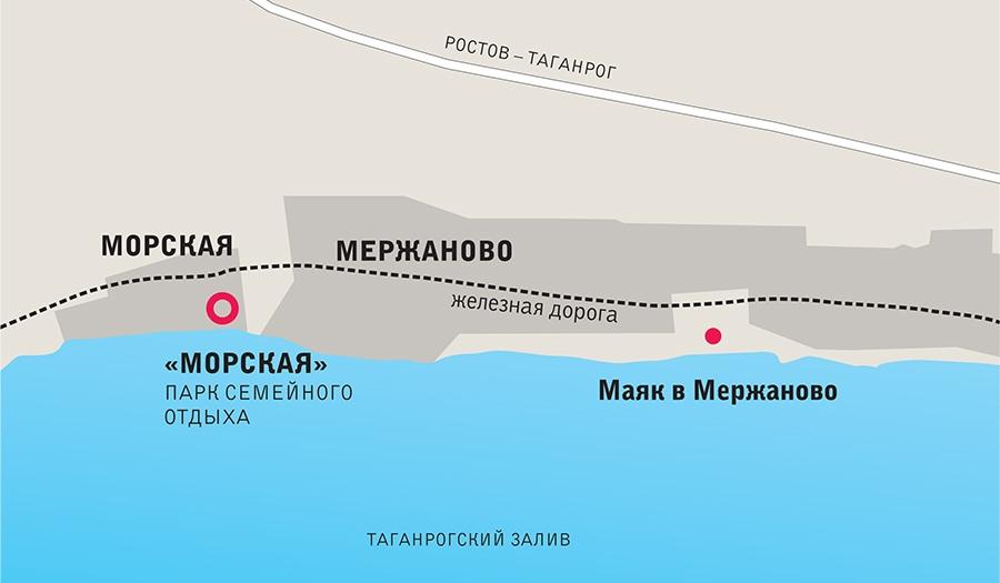 Под Таганрогом построят частный парк за 100 млн рублей